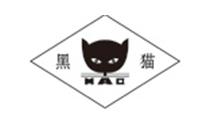 鑫天匯合作客戶︰江西黑貓集團