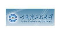 鑫天匯合作客戶︰哈爾濱工業大學